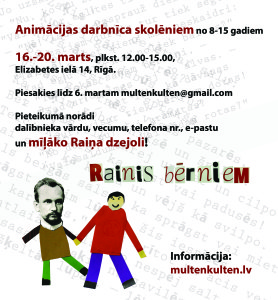rainis_info
